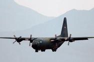 Χιλή: Εντοπίστηκαν τα συντρίμμια του C-130 που αγνοούνταν