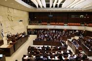 Ισραήλ - Εγκρίθηκε από την Κνέσετ η διάλυση της Βουλής