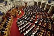 Αρχίζει αύριο στην Ολομέλεια της Βουλής η πενθήμερη συζήτηση του προϋπολογισμού 2020