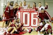 Ένα ιστορικό ρεκόρ κατέρριψε η γυναικεία ομάδα μπάσκετ του Ολυμπιακού