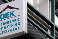 ΟΑΕΔ: Παράταση ρύθμισης στα δάνεια της εργατικής κατοικίας