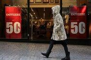 Πάτρα: Από 40% και πάνω θα κινηθούν οι εκπτώσεις σε πολλά από τα μαγαζιά της αγοράς