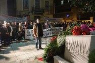 Πάτρα: Η Δημοτική Αρχή έδωσε το παρών στην εκδήλωση μνήμης για τον Νίκο Τεμπονέρα