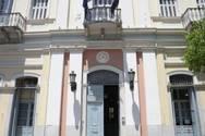 H Δημοτική Αρχή θα συμμετέχει στην συγκέντρωση που διοργανώνει η Επιτροπή Αγώνα Φορέων Πάτρας