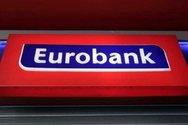 H Εurobank βραβεύει τους αριστούχους μαθητές αποφοίτους Λυκείου