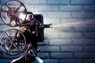 Ξεκινά ο Β' κύκλος προβολών της Κινηματογραφικής Λέσχης Πάτρας