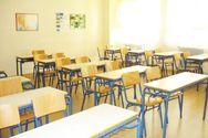 Ξεκινά η διαδικασία για τους διορισμούς στη Γενική Εκπαίδευση
