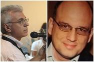 Πάτρα: Σήμερα το τελευταίο αντίο στους δύο καθηγητές που σκοτώθηκαν στην Πατρών - Πύργου