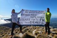Ακτιβιστές ανέβηκαν στον Ερύμανθο και διαμαρτυρήθηκαν για τα αιολικά πάρκα (φωτο)
