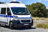 Σε ποια χωριά θα βρίσκεται αυτή την εβδομάδα η Κινητή Αστυνομική Μονάδα Ακαρνανίας