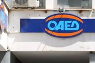 Σε στάση εργασίας και 24ωρη απεργία προχωρούν συμβασιούχοι του ΟΑΕΔ