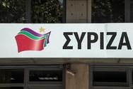ΣΥΡΙΖΑ: Πρόκληση να δίνει συμβουλές στην Ελλάδα ο Ερντογάν