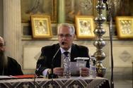 Ψήφισμα του «Ι.Ε.Θ.Π.- Πάτρας» αναφορικά με το γεωεκκλησιαστικό ζήτημα του κράτους της