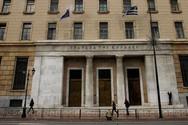 Περισσότερα από 25 δισ. ευρώ επένδυσαν οι Έλληνες σε ομόλογα του εξωτερικού