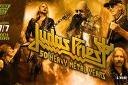 Judas Priest στο Κλειστό Παλαιού Φαλήρου
