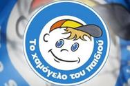 Τηλεμαραθώνιο για «Το Χαμόγελο του Παιδιού» διοργανώνει η ΕΡΤ