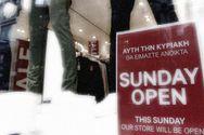 Αναταραχή για τα ανοικτά καταστήματα τις Κυριακές