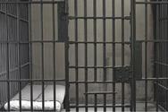 Αντι-drone θωράκιση στις φυλακές με πλέγμα ασφαλείας