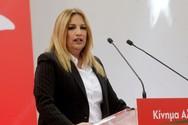 Έρχεται και πάλι στην Πάτρα η αρχηγός του ΚΙΝΑΛ Φώφη Γεννηματά