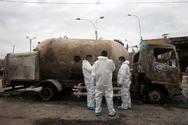 Περού: 13 νεκροί από έκρηξη βυτιοφόρου