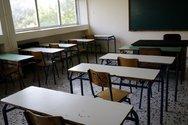 Πάτρα: Άδειες οι σχολικές αίθουσες - Δεν μετρούν οι απουσίες εξαιτίας της γρίπης