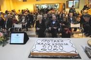 Πάτρα: Mε επιτυχία η κοπή της πίτας από την Κίνηση