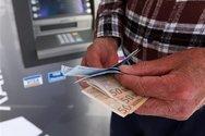 Πάτρα: Το κράτος βάζει σε μπελάδες τους συνταξιούχους εξαιτίας των αναδρομικών