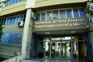 Πύργος: Το δημόσιο θέλει να κάνει έξωση στην Περιφέρεια - Είναι στα δικαστήρια...