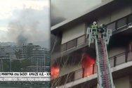 Φωτιά σε διαμέρισμα στο Παλαιό Φάληρο (video)