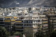 Προστασία πρώτης κατοικίας: Πάνω από 65.000 ενδιαφερόμενοι έχουν εγγραφεί στην πλατφόρμα