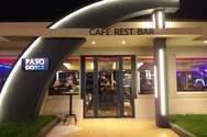 Πάτρα - To Paso Doble Cafe Bar Restaurant αναζητά προσωπικό για εργασία