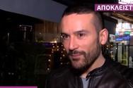 Ο Παναγιώτης Ραφαηλίδης στο Big Brother; (video)
