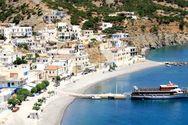 Το... Διαφάνι υπάρχει και βρίσκεται σε ελληνικό νησί (video)