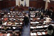 Βόρεια Μακεδονία - Πρόωρες βουλευτικές εκλογές στις 12 Απριλίου