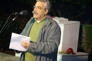 Πάτρα: Έφυγε από τη ζωή ο γραμματέας του ΕΑΜ Μιχάλης Βασιλάκης
