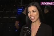 Ειρήνη Στεργιανού - Έκανε πρεμιέρα στο θέατρο (video)