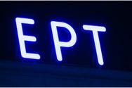 Συμφωνία ΕΡΤ με την EBU