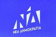 ΝΔ: Τα οκτώ μέλη της Εκτελεστικής Γραμματείας
