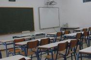 Κορωνοϊός: Κλειστό για προληπτικούς λόγους αύριο το 105ο δημοτικό σχολείο Θεσσαλονίκης