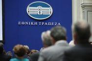 Το Οικονομικό Επιμελητήριο Δυτικής Ελλάδος για το Περιφερειακό Κέντρο Πιστοδοτήσεων της Εθνικής Τράπεζας