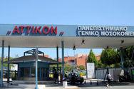Κορωνοϊός: Νέο ύποπτο κρούσμα στην Αθήνα
