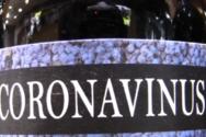 Μαδρίτη: Mαγαζί πουλά κρασί «Coronavinus»