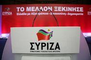 ΣΥΡΙΖΑ: Πέντε μέτρα για τη στήριξη των εργαζομένων λόγω κορωνοϊού