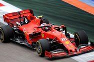 Formula 1 - Αρχές Ιουνίου ξεκινάει η φετινή σεζόν