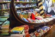 Πάτρα: Κρίση και στα βιβλιοχαρτοπωλεία - Πριν κλείσουν η πτώση ήταν πάνω από 70%