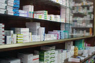 Εφημερεύοντα Φαρμακεία Πάτρας - Αχαΐας, Τρίτη 24 Μαρτίου 2020