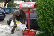 Πάτρα: Μέριμνα για τα αδέσποτα από Δήμο και εθελοντές (φωτo)