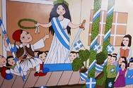 Μια ζωγραφιά σε ένα κλειστό σχολείο της Πάτρας, που δίνει το μήνυμα της νίκης!