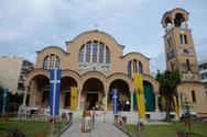 Απόστολος Παύλος - Ο ναός της Πάτρας που παίζει από τα μεγάφωνα τον Εθνικό Ύμνο