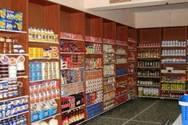 Δήμος Πατρέων: Διανομή στο σπίτι για όσους είναι στο Κοινωνικό Παντοπωλείο